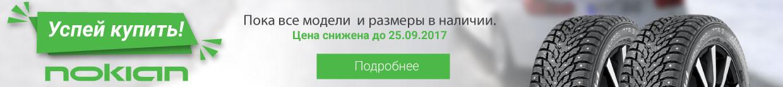 Успей купить - rezina.cc