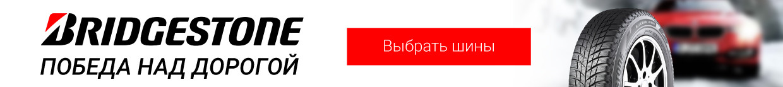 Бридж - победа над дорогой - rezina.cc