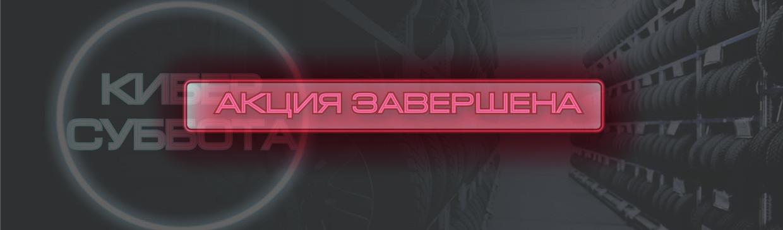КИБЕР СУББОТА 8.06.19 в REZINA.CC – rezina.cc