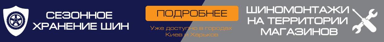 Сервисы - rezina.cc