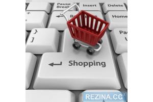 Покупаем резину в интернет-магазине: в чем плюсы? – rezina.cc