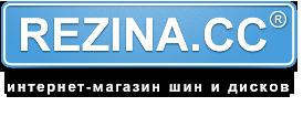 Rezina.cc - выбор автомобилистов! – rezina.cc